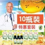 巴西野花牌綠蜂膠 ■ 10瓶超值套裝 ■ 全球免郵 ■ USD$365.00*(USA Label)