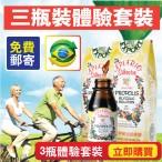 巴西野花牌綠蜂膠 ■ 3瓶體驗套裝 ■ 北美免郵 ■ USD$116.00*(USA Label)