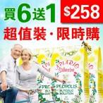 巴西野花牌綠蜂膠 ■ 買6送1■ 7瓶限量套裝 ■ 北美免郵 ■ USD$258.00*(USA Label)