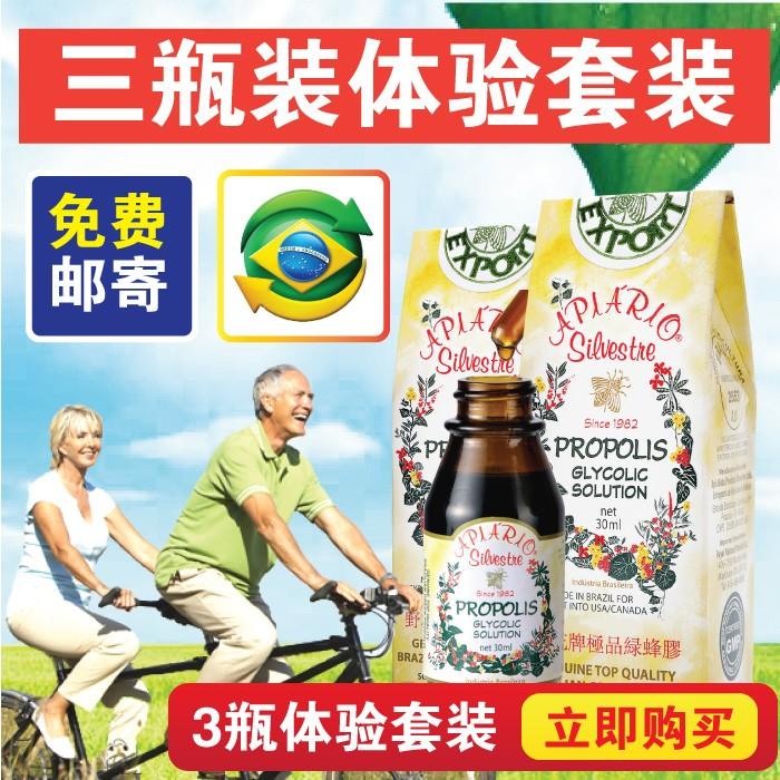 巴西野花牌绿蜂胶 ■ 3瓶体验套装 ■ 北美免邮 ■ USD$116.00*(USA Label)
